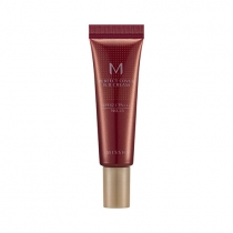 M Perfect Cover BB Cream - 10 ml