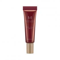 M Perfect Cover BB Cream - 10 ml - comprar online